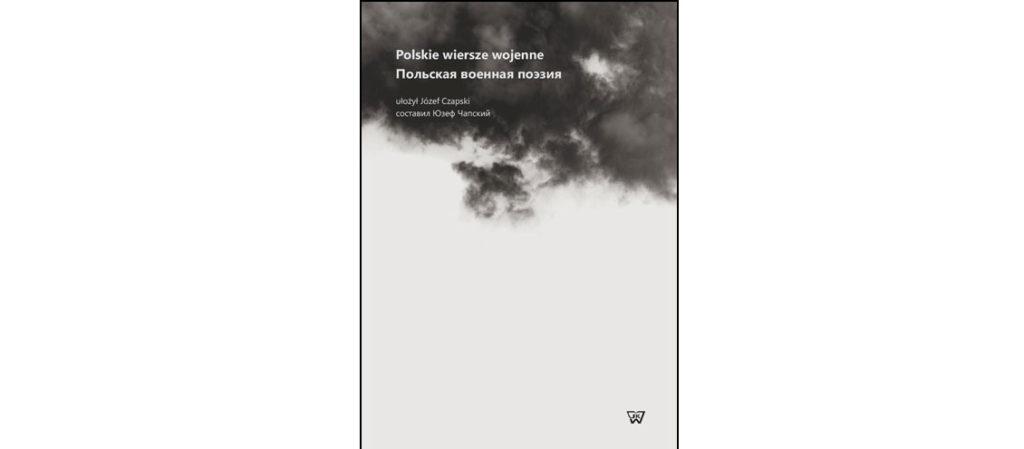 Polskie wiersze wojenne ułożył Józef Czapski